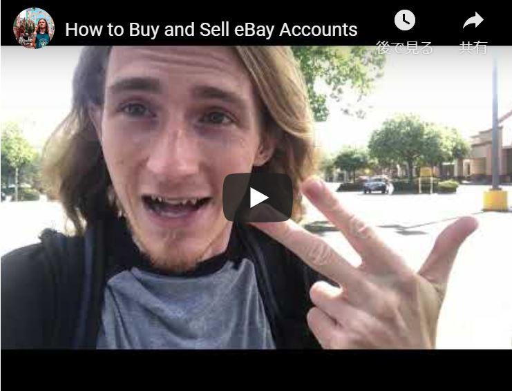【サブアカは全く意味がない!】ペイパル&ebayがアカバンされたらステアカ!