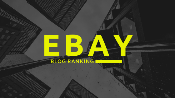 ebay ブログ ランキング
