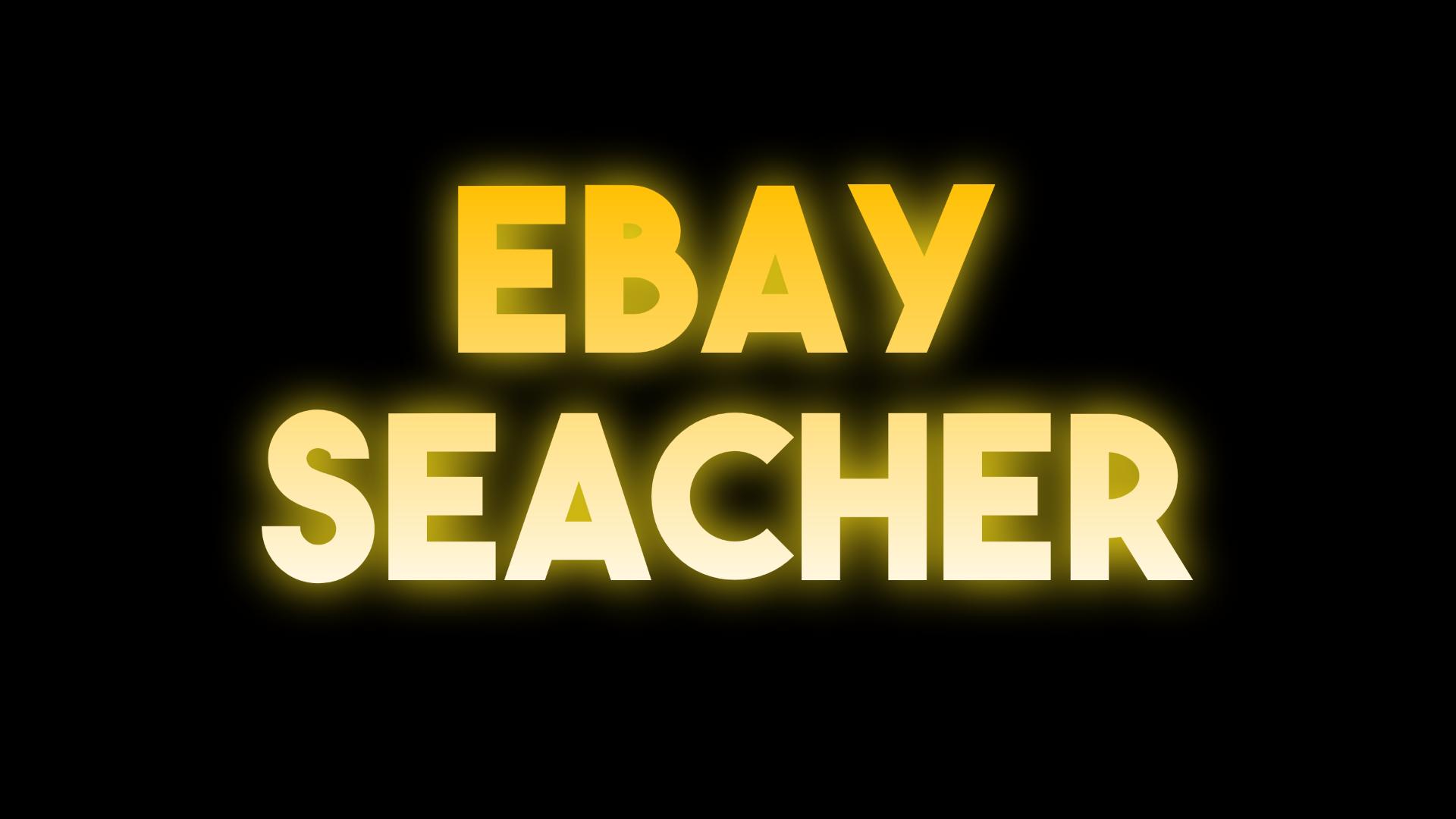 最強ebayリサーチツール『ebayサーチャー』について