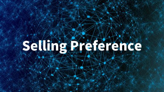 【2021年最新版】ebayのSelling preferences(バイヤーをブロックする方法)をマスターしましょう!